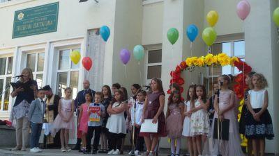 10 - НУ Неделя Петкова - Сопот