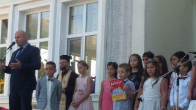 16 - НУ Неделя Петкова - Сопот