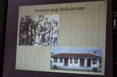 4 - НУ Неделя Петкова - Сопот