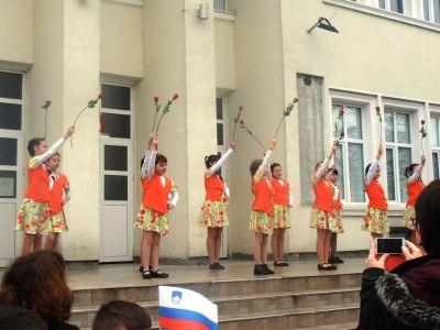 52 - НУ Неделя Петкова - Сопот
