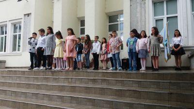 9 - НУ Неделя Петкова - Сопот
