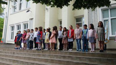 11 - НУ Неделя Петкова - Сопот